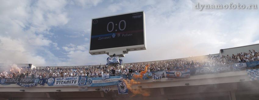 http://dynamofoto.ru/i/football/big/20120509_dyn_rub_66.jpg